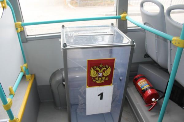 Выборное ноу-хау: вСимферополе можно проголосовать вавтобусе