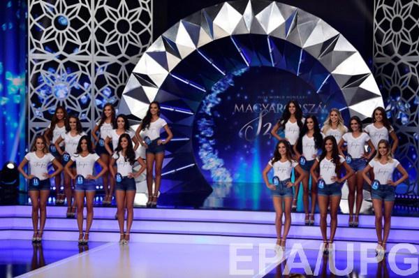 Конкурс красоты Miss World Hungary