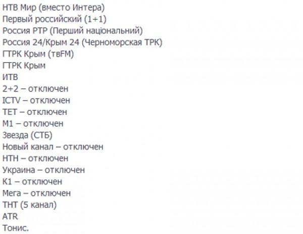 хорошие интересные российские сериалы