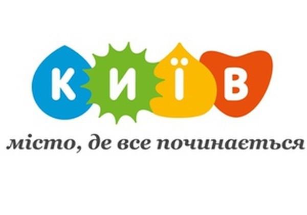 Утвержденный в 2012 году логотип Киева
