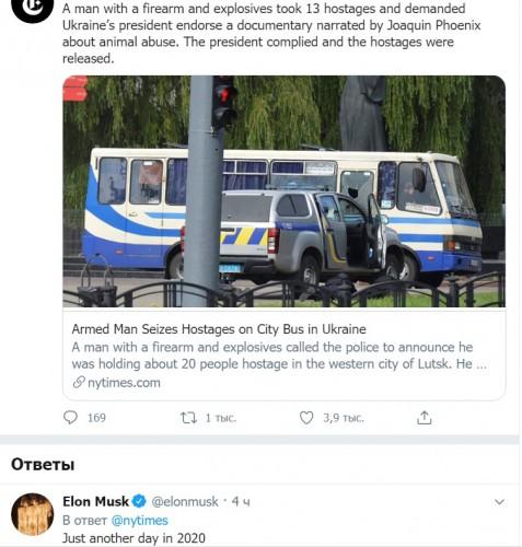 Американец дал оценку теракту в соцсети