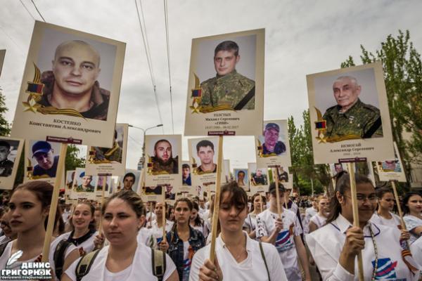 Портреты боевиков на акции Бессмертный полк в Донецке