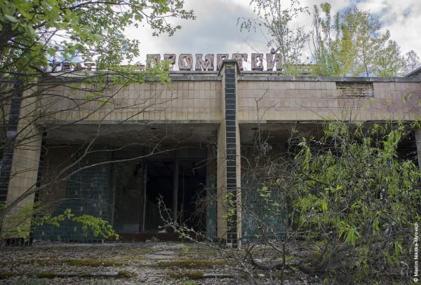 Единственный кинотеатр города навсегда зарос деревьями