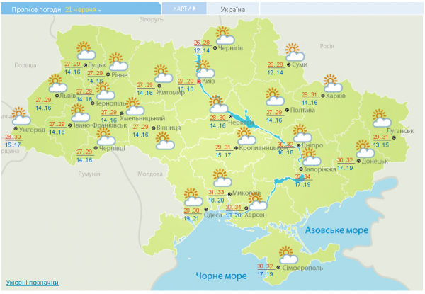 Прогноз погоды на 21 июня