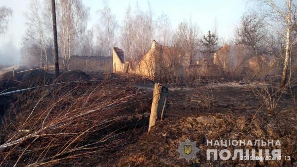 Уничтожено 20 домов