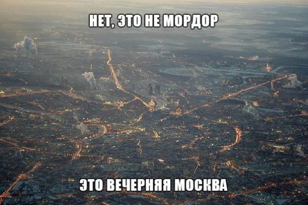 Рождественский Киев с высоты птичьего полета - Цензор.НЕТ 4009