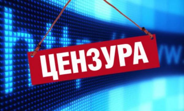 В Крыму хотят закрыть сайты