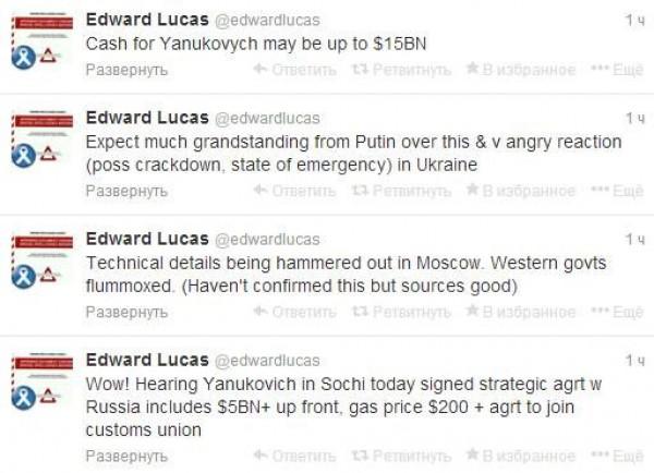 Сообщение журналиста взбудоражило Украину
