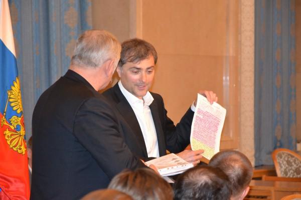 Сурков на съезде Союза добровольцев Донбасса