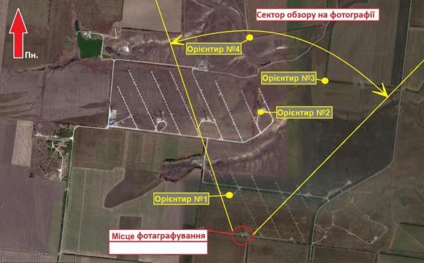 В штабе указали точное местоположение военных во время съемки