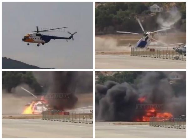 Падение Ми-8 на авиашоу в Геленджике