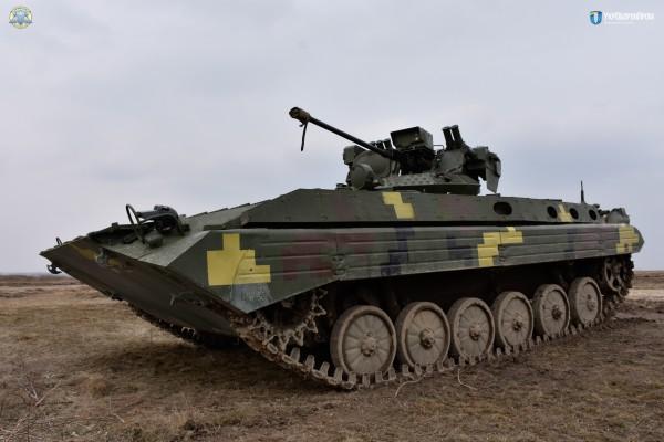БМП-1УМД