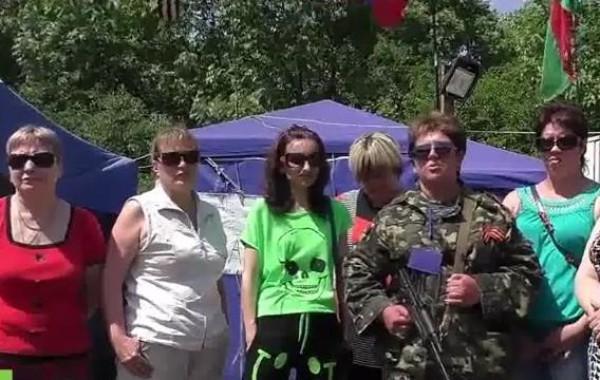 женщины инвалиды знакомства украина