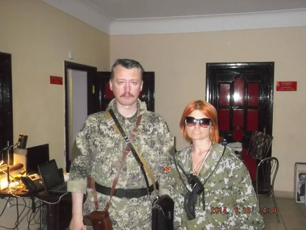 http://bm.img.com.ua/berlin/storage/news/600x500/5/8b/c4bda8394da52314de99f3fc5c9798b5.jpg