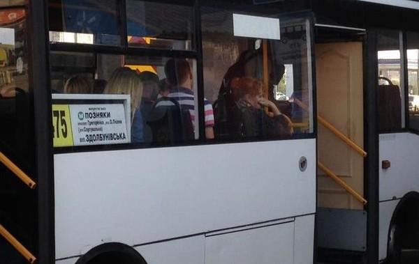 Необычная киевская маршрутка