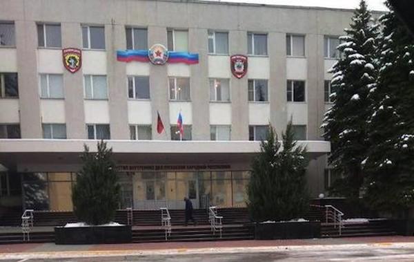 На зданиях появились флаги РФ