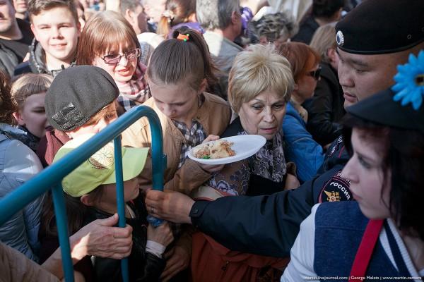 Самая главная национальная идея путинской расеи-ХАЛЯВА  для быдлопутинцев