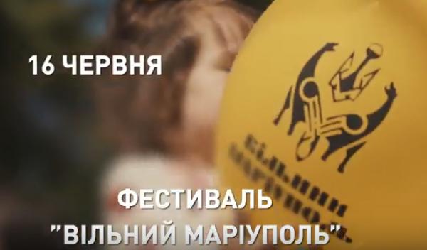 Азов, Днепр, Нацгвардия, спецназ МВД - это те, кому горожане обязаны свободой