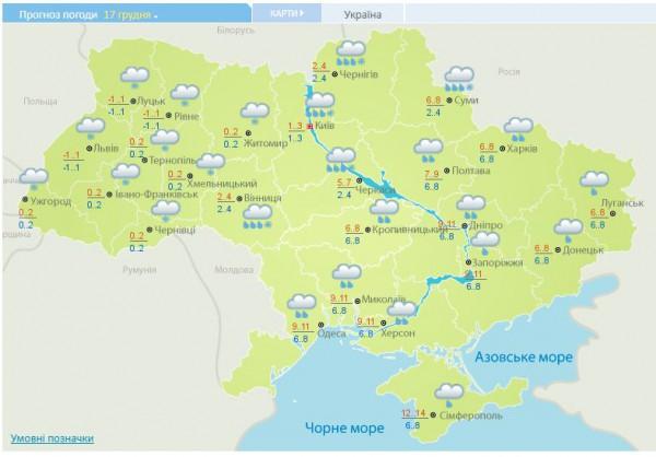 Прогноз погоды на 17 декабря