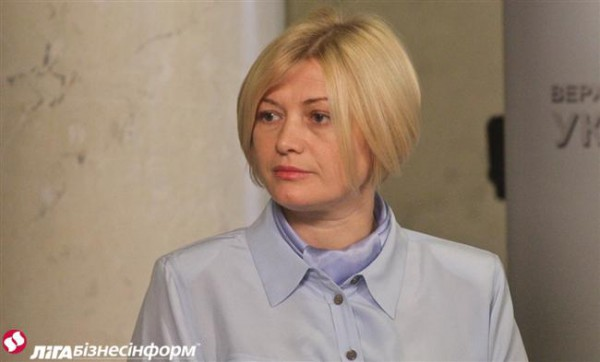 Геращенко рассказала о выполнении минских соглашений