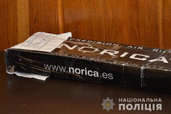У мужчины изъяли пневматическую винтовку Norica