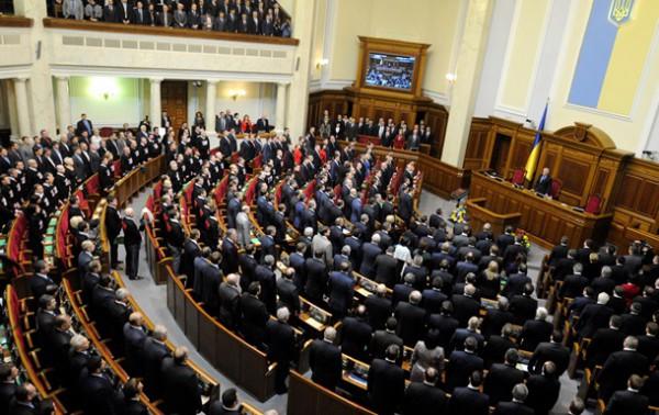 Депутаты от Свободы намерены создать националистическое объединение в парламенте