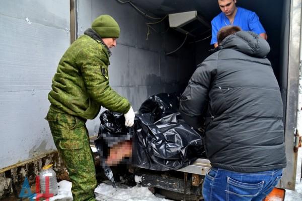 Минобороны ДНР передало Киеву тела 3-х погибших