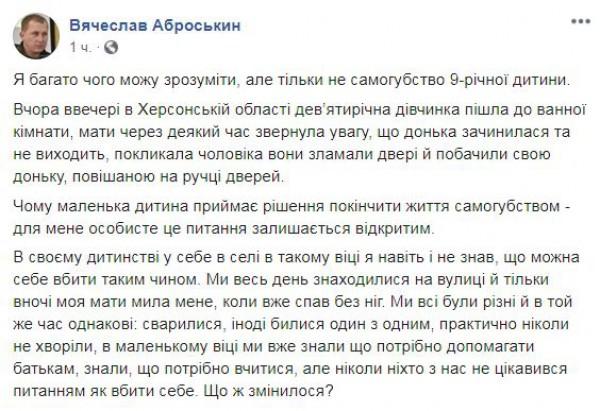 Первый заместитель министра МВД прокомментировал трагедию
