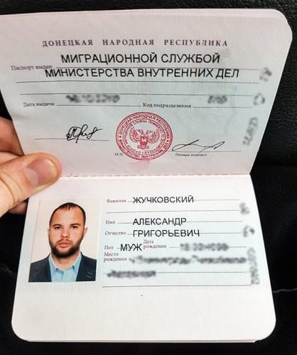 ВКремле опровергли информацию опризнании паспортов ЛНР иДНР