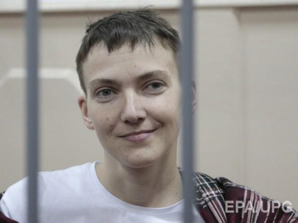 Савченко больше года находится в плену