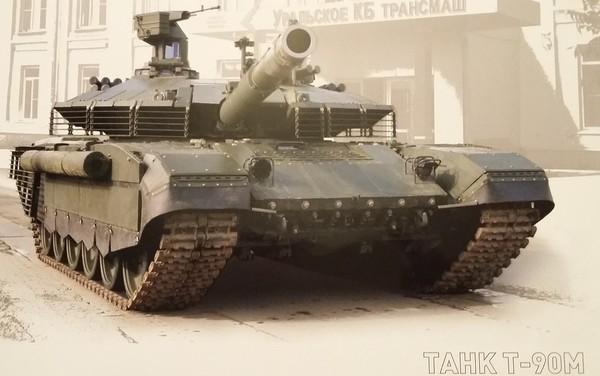 Новый российский танк Т-90М