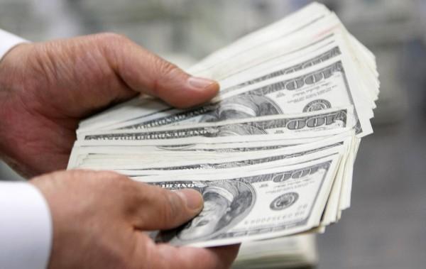 Часть выигранных средств пенсионер намерен потратить на путешествия, а также основать благотворительный фонд
