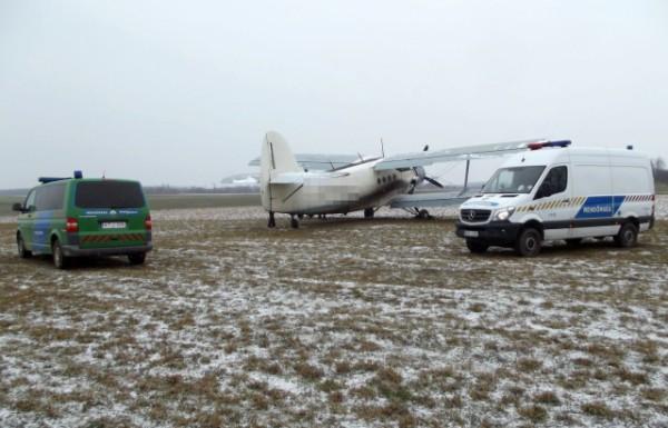 О судьбе пилота не сообщается