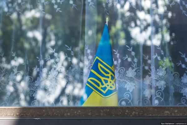 Украинский Чикаго