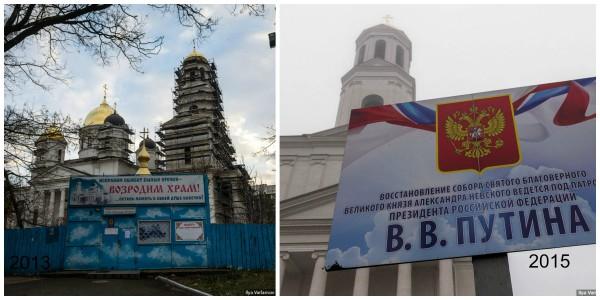 Заслуги по восстановлению храма приписали Путину