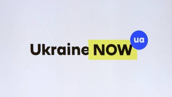 Правительство утвердило национальный логотип Украины в таком варианте