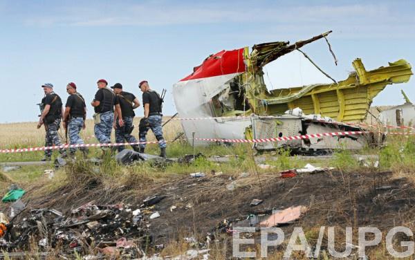 Родственники жертв рейса MH17 подадут иск против России
