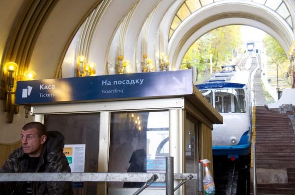 В Киеве заработал обновленный