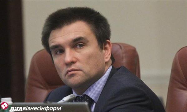 Климкин: Генассамблея ООН моглабы ограничить право ветоРФ вначале осени