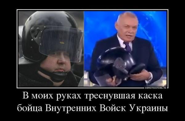 Ляпина советует украинцам не впадать в панику: Курс вернется к 9-10 грн/долл - Цензор.НЕТ 7110
