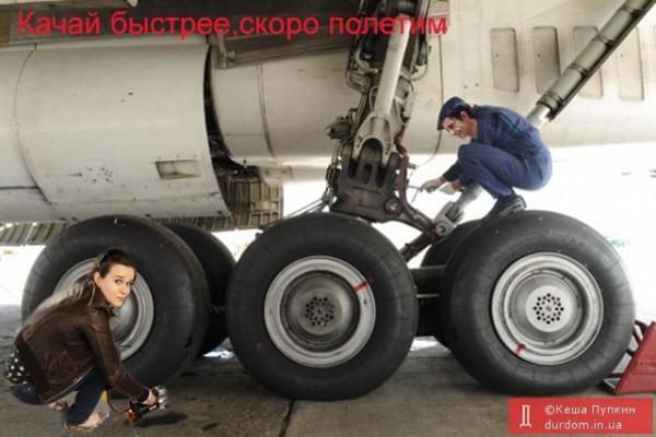 Украина оказалась не готова к эвакуации украинцев из Непала, - Аваков - Цензор.НЕТ 2003