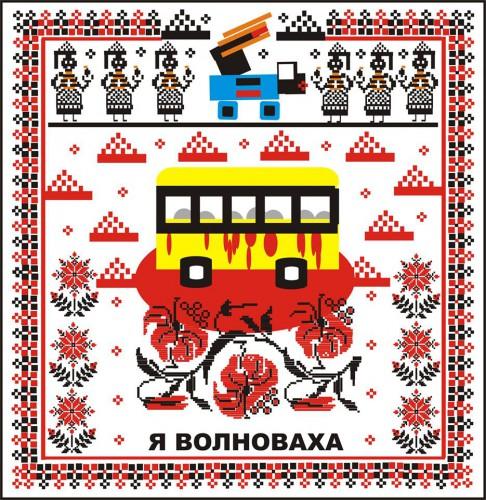 Новый украинский орнамент