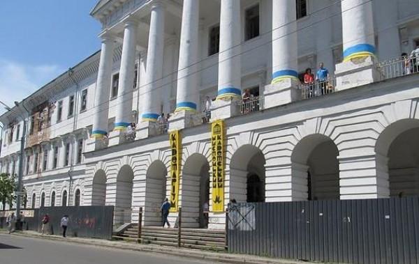 Здание полтавского облсовета проверяют на наличие взрывчатки