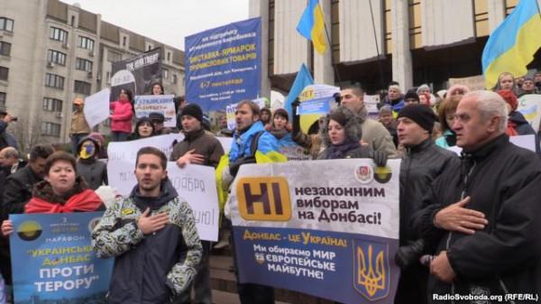 Пикет переселенцев с Донбасса в Киеве