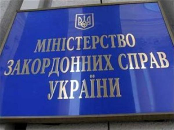 МИД Украины обеспокоены ситуацией со свободой слова в России.
