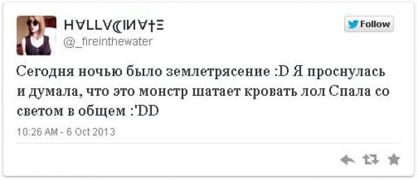 В Одессе случилось землетрясение