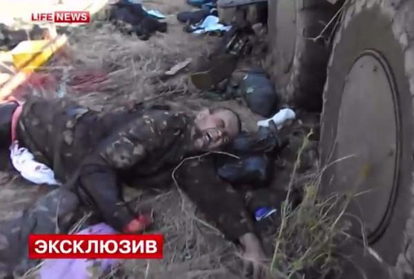 знакомства на украине в харькове и обл для серьезных