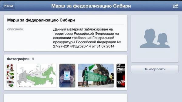 http://bm.img.com.ua/berlin/storage/news/600x500/6/f2/b9b14f6d6aef08c8349f1d020525bf26.jpg