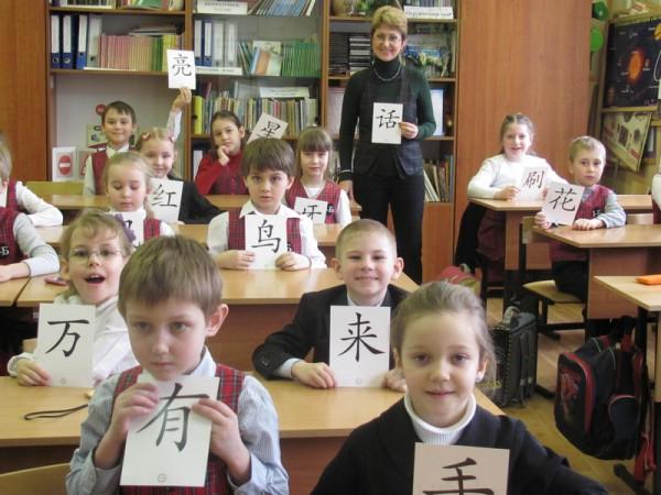 Во многих украинских школах открылись факультативы китайского языка