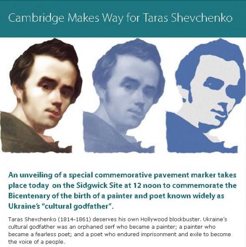 Скриншот статьи с официального сайта Кембриджского университета